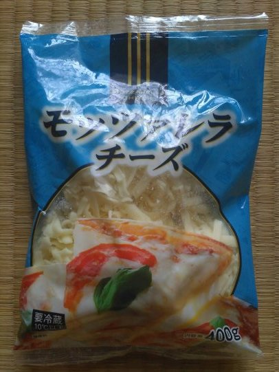 shredded-mozzarella-cheese
